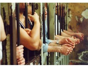 поиск человека в местах заключения