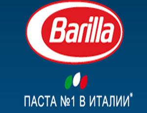 ������������� ����� Barilla ������� ���� ���� ����� ����� � �������������� (����) / ������� ������������ 100 ����� �� ����������� ���� ����-����������