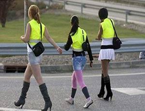 одежда проституток фото