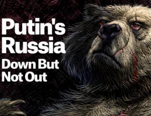 Vodka russa nel lancio della rivista a stelle e strisce (VIDEO)