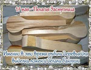 In Russia festa professionale dei tagliatori dei cucchiai di legno (VIDEO) / Secondo la tradizione nazionale sono fannulloni e battono al fiacca