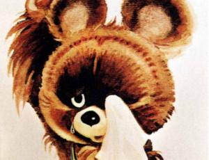 L'Ucraina si sbarazza dell'orsetto mascotte delle Olimpiadi di Mosca '80 (FOTO, VIDEO) / La scure della decomunizzazione si è abbattuta anche su questo simbolo sovietico