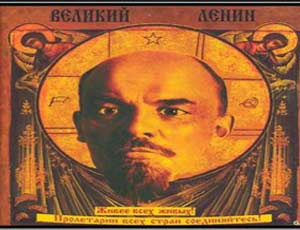 Rapper russo «resuscita» Vladimir Lenin (VIDEO)